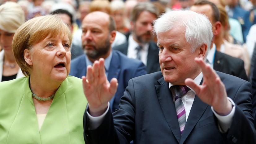 Глава МВД Германии пригрозил Меркель распадом правительственной коалиции