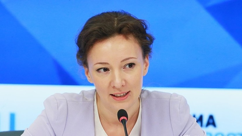 Путин переназначил Кузнецову на должность уполномоченного по правам ребёнка