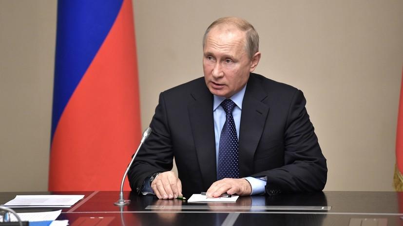 Путин подписал указы о ряде назначений в Кремле