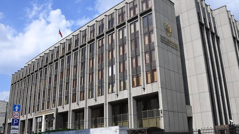 Совфед подготовит «Белую книгу» нарушений прав человека на Украине