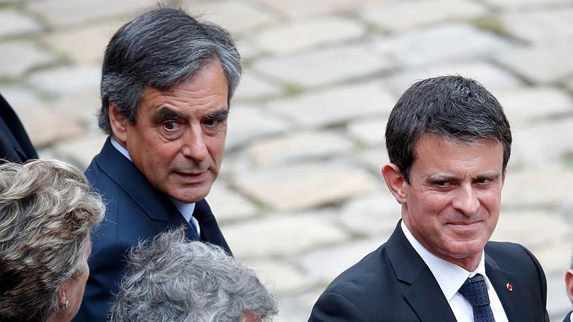 СМИ: Во Франции завершено следствие по делу экс-премьера Фийона