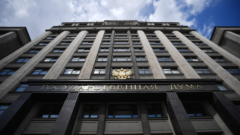 В России ответили на санкции Порошенко против политических партий