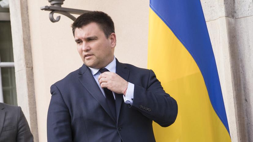Главы МИД Украины и Венгрии начали консультации по закону об образовании