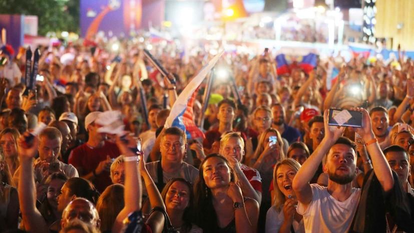 Более 50% россиян смотрели матч ЧМ-2018 Россия — Египет