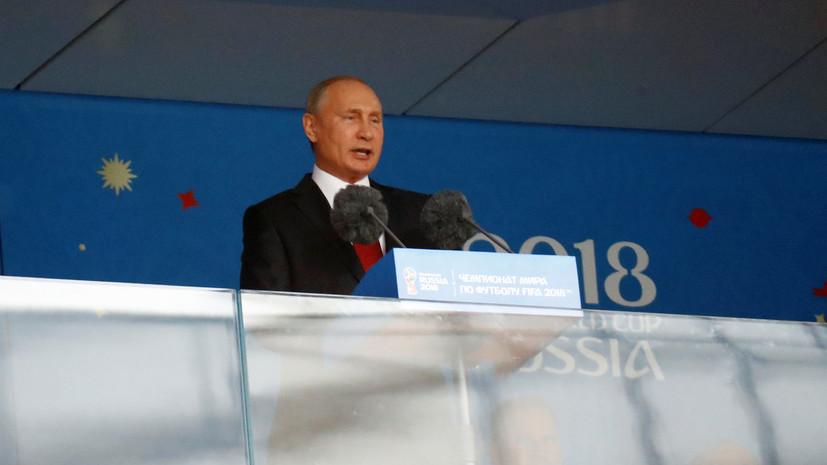 Путин пока не планирует посещение матча ЧМ-2018 Россия — Уругвай