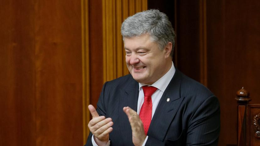 Порошенко назначил нового главу Донецкой военно-гражданской администрации