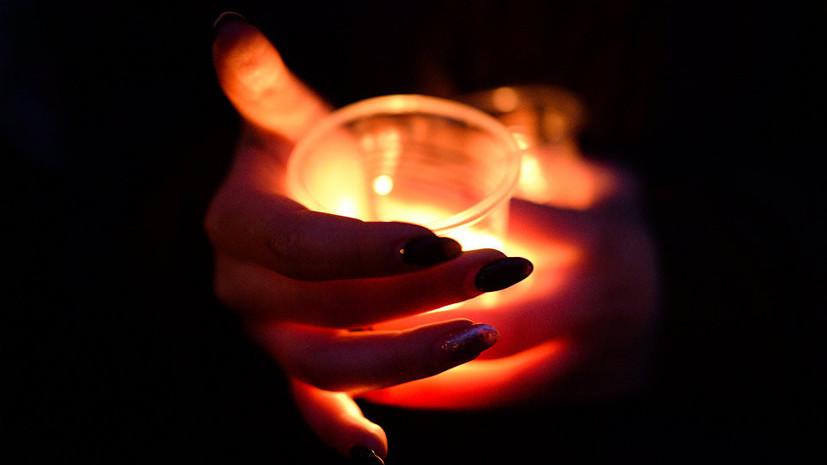 В Краснодаре более 14 тысяч человек приняли участие в акции «Свеча памяти»