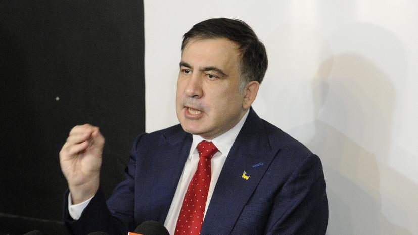 Суд назначил экспертизу почерка Саакашвили по делу о гражданстве