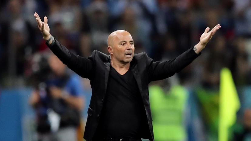 Экс-футболист Черышев прокомментировал ситуацию с главным тренером сборной Аргентины