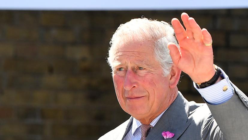 Принц Чарльз прибыл в Солсбери