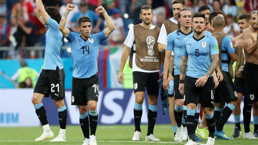 Тренер молодёжной сборной России прокомментировал грядущий матч с Уругваем