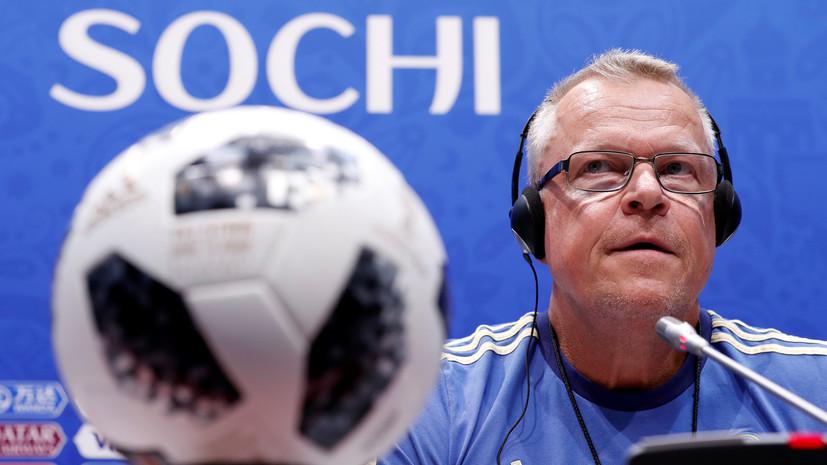 Тренер сборной Швеции: у трёх игроков проблемы с животом, мы пока не включили их в состав