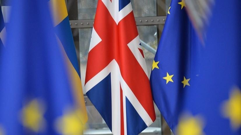 В Британии поддержали ответные пошлины Евросоюза на товары из США