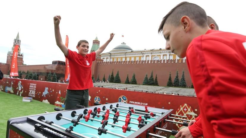 В Москве открылось 32 бесплатных футбольных аттракциона для гостей ЧМ-2018