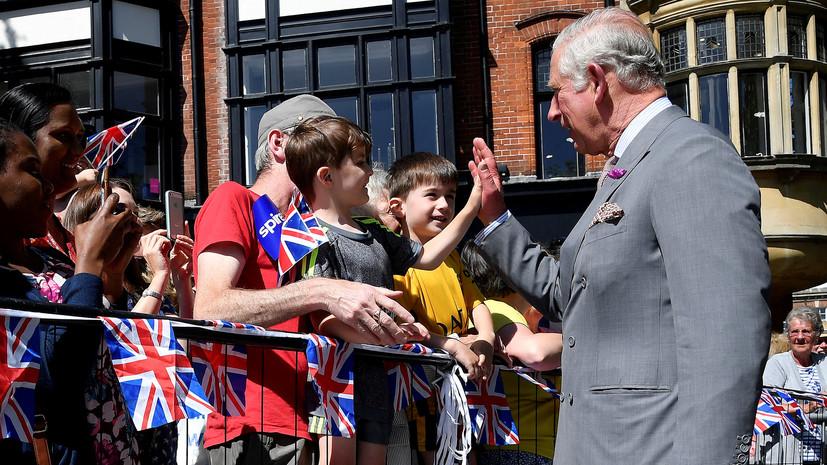 Яковенко прокомментировал визит принца Чарльза в Солсбери
