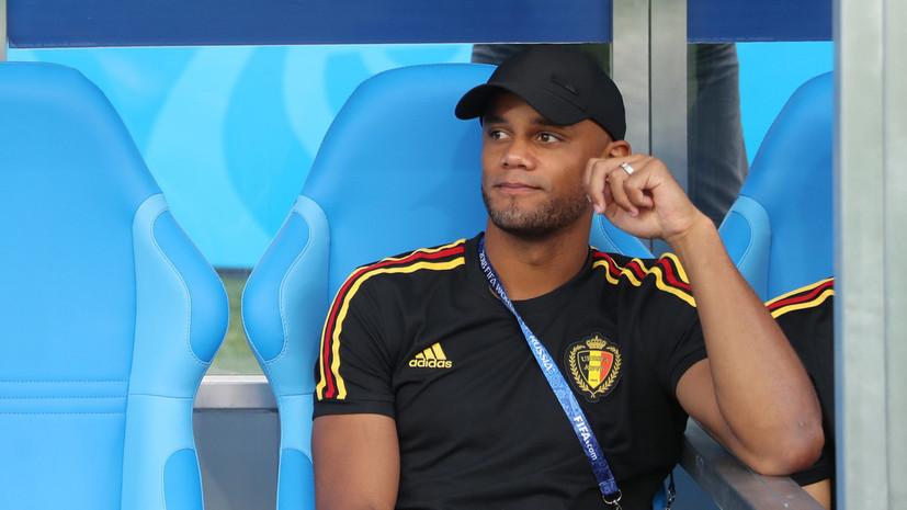 Вермален и Компани не сыграют за сборную Бельгии в матче ЧМ-2018 с Тунисом