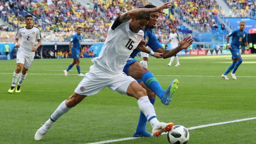 Сборная Бразилии обыграла Коста-Рику в матче ЧМ-2018 благодаря голам в компенсированное время