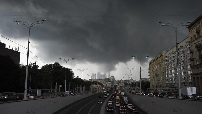В Москве 23 июня объявлен «жёлтый» уровень погодной опасности из-за ветра и грозы