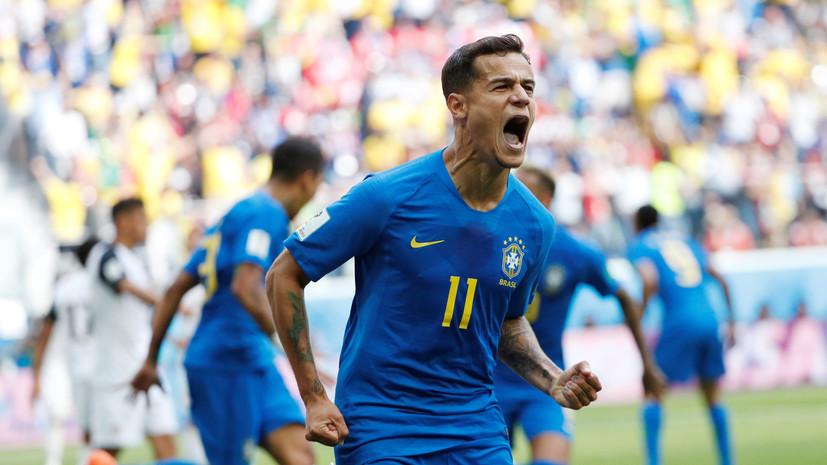 Коутиньо признан лучшим игроком матча ЧМ-2018 Бразилия — Коста-Рика