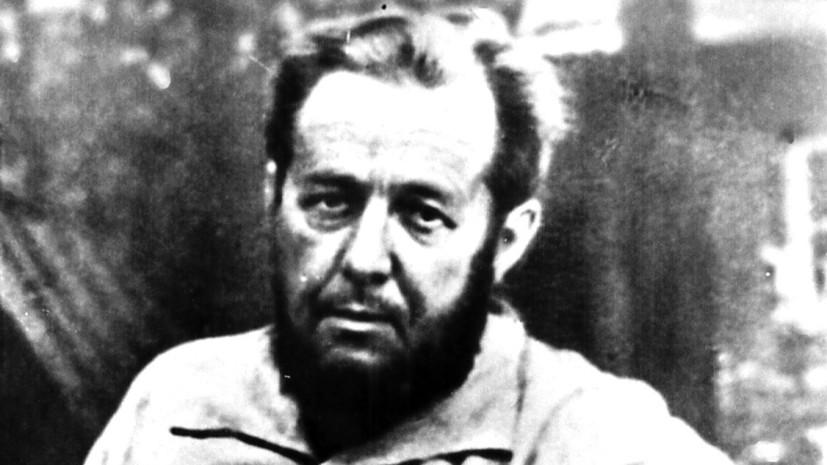 В Москве появятся памятники Тургеневу и Солженицыну