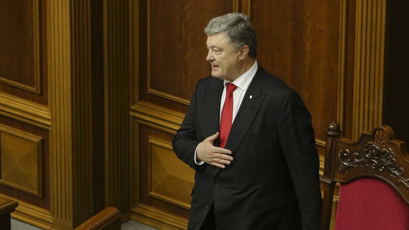 Эксперт оценил сообщения СМИ о подозрениях против Порошенко по поводу отмывания денег