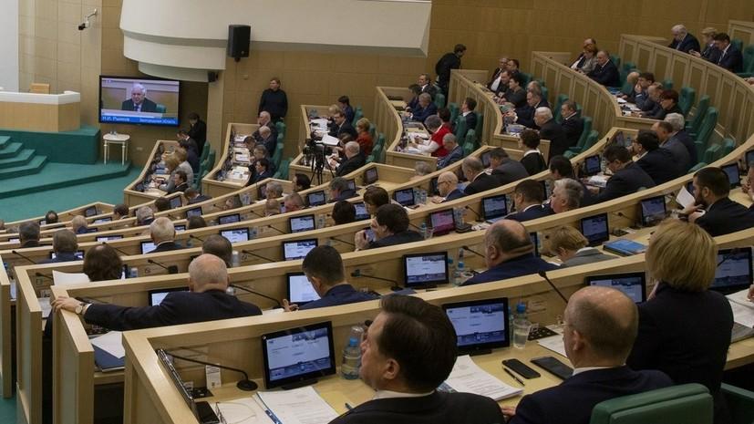В Совфеде прокомментировали решение трибунала  в Донбассе по Порошенко