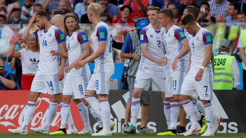 Стали известны стартовые составы сборных Нигерии и Исландии на матч ЧМ-2018