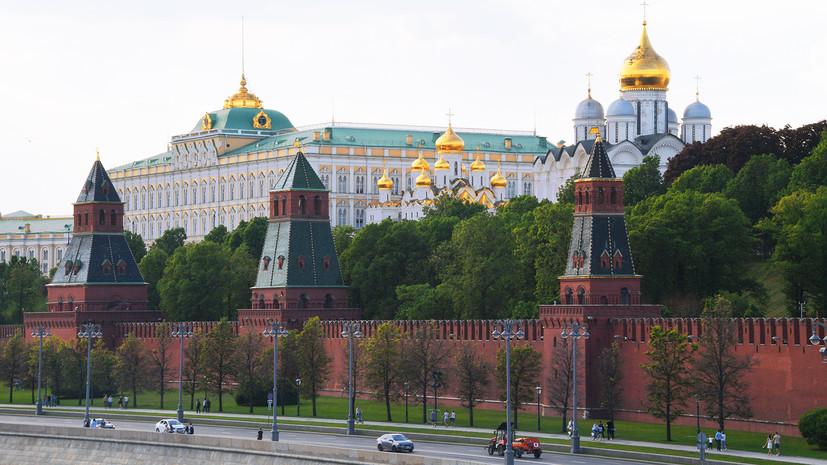Путин произвёл назначения в администрации президента