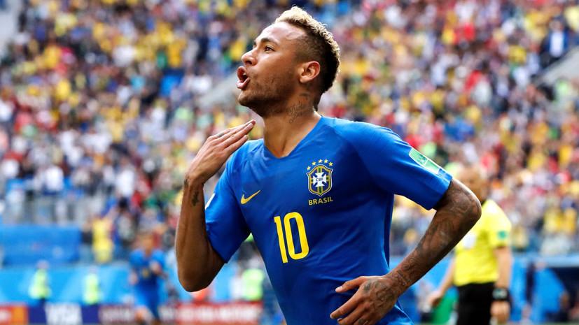С 21-й попытки: сборная Бразилии вырвала победу у Коста-Рики в добавленное время на ЧМ-2018 по футболу