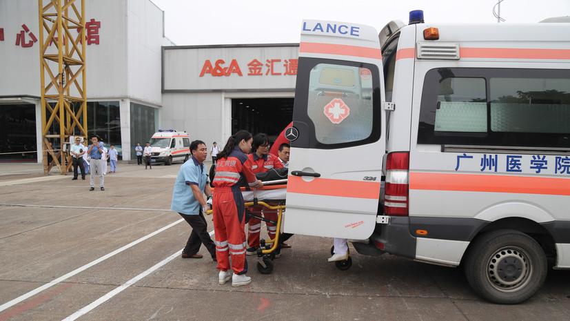 В полиции Китая сообщили о двух погибших в результате вооружённого нападения
