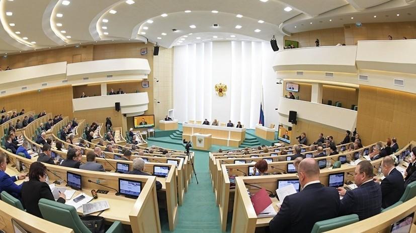 В Совфеде прокомментировали подготовку визита американских сенаторов в Москву