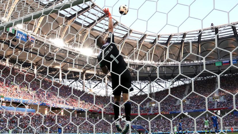 Видеообзор матча ЧМ-2018 по футболу Нигерия — Исландия