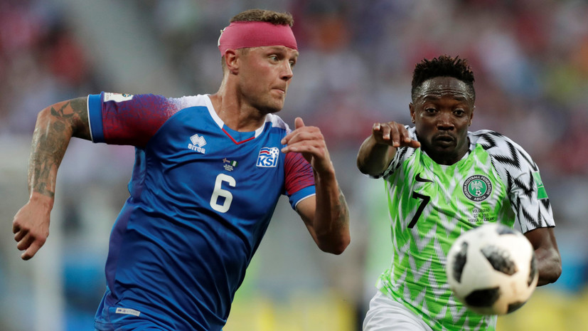 Сборная Нигерии обыграла Исландию в матче ЧМ-2018