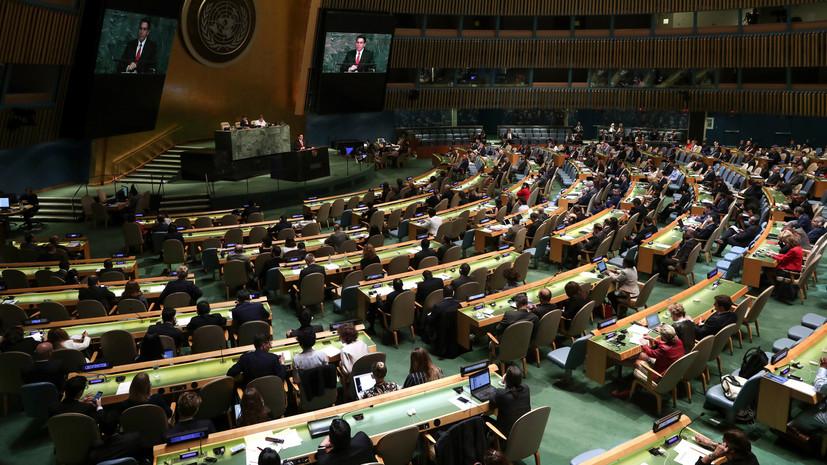В постпредстве России при ООН прокомментировали принятую резолюцию по Приднестровью