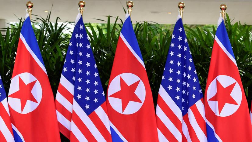 Эксперт прокомментировал продление санкций США против КНДР