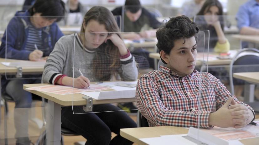 В Удмуртии 17 выпускников сдали на 100 баллов ЕГЭ по русскому языку