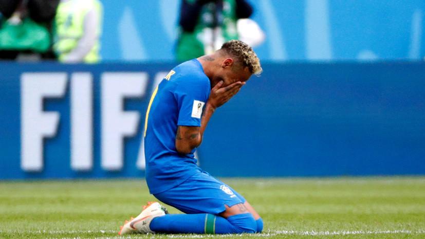 «Неймару ещё нужно время на восстановление»: что говорили после матча Бразилия — Коста-Рика на ЧМ-2018 по футболу