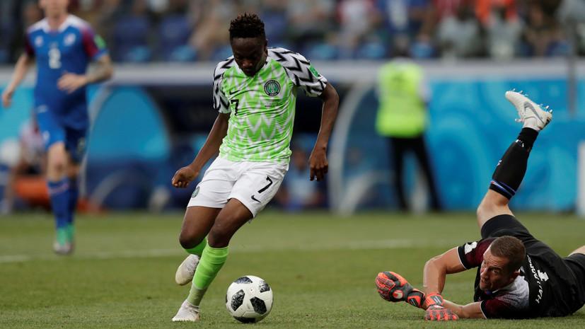 Муса стал первым африканцем, который забил больше одного гола в каждом из двух ЧМ по футболу подряд