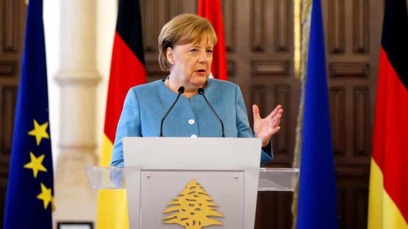 Опрос: 43% немцев высказались в поддержку отставки Меркель