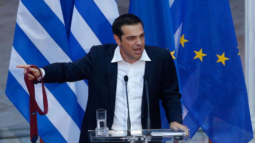 Премьер Греции объявил, что страна выходит измеморандумов скредиторами