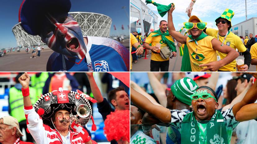 Точное предсказание Ахилла и и знакомство исландцев с Волгоградом: девятый день ЧМ-2018 за пределами стадионов
