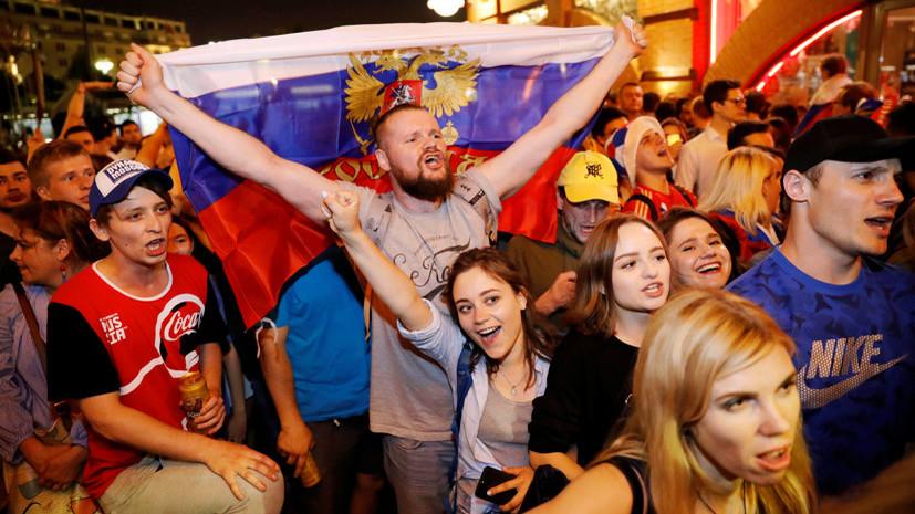В Санкт-Петербурге болельщики сочиняют и поют песни в честь футболистов сборной России