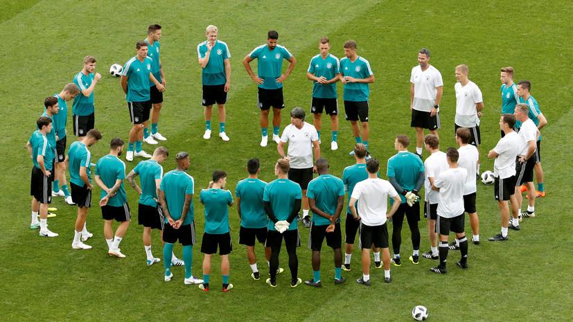 Эксперт назвал фаворита в матче Германия — Швеция