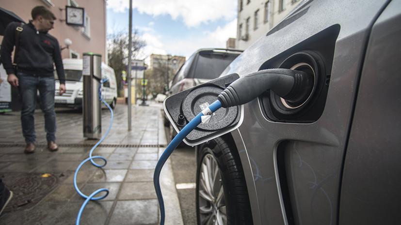 Продажи электромобилей в России выросли в январе — мае почти вдвое
