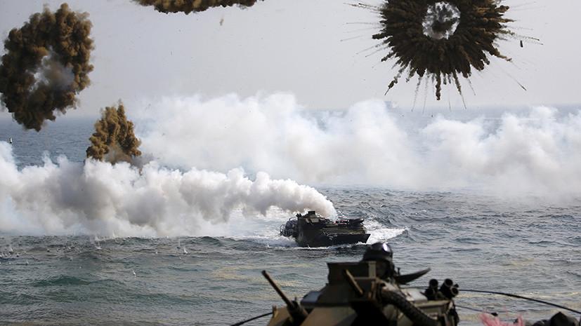 «Они считают это огромной уступкой»: США приостановили совместные военные учения с Южной Кореей
