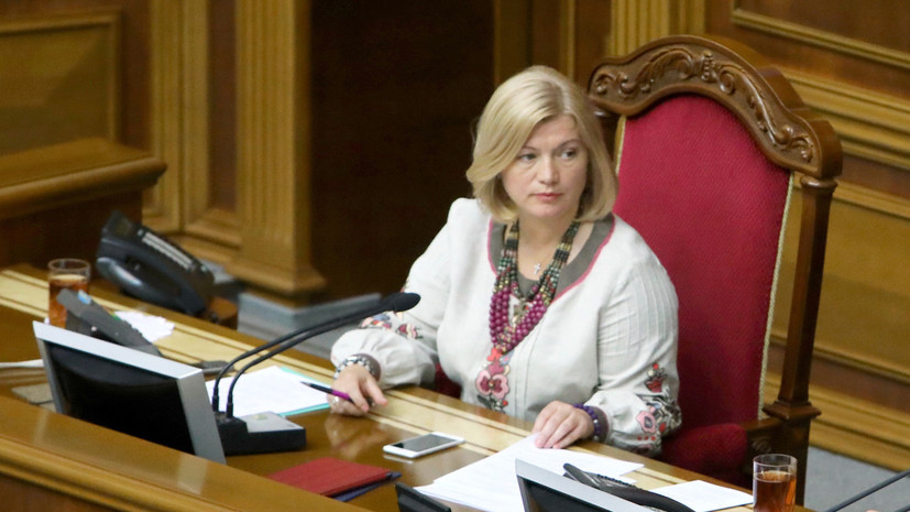 Вице-спикер Рады заявила о готовности Украины обменять 23 осуждённых россиянина