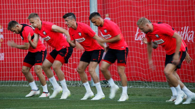 Эксперт оценил шансы сборной Польши на выход из группы