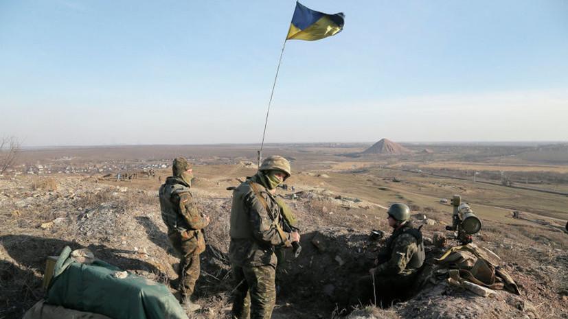 В ДНР заявили о попытке наступления ВСУ на юге республики