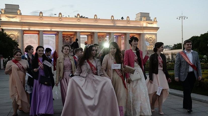 Парк Горького закрыли до утра 24 июня из-за выпускного
