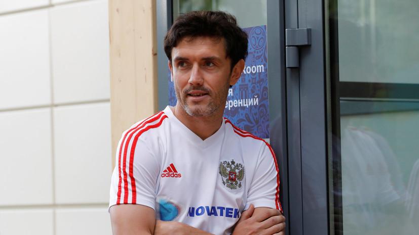 Жирков вернулся в общую группу на тренировке сборной России по футболу